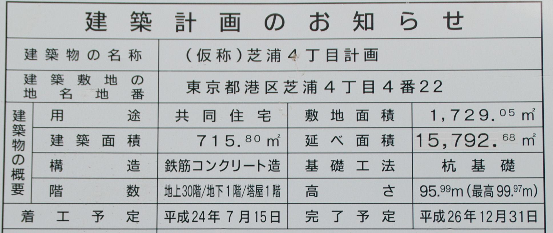 shiba4p0188e.jpg