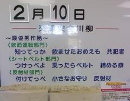 P氏のつれづれ日記