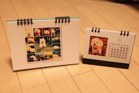 お犬様カレンダー1