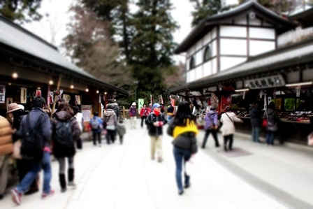 高尾山へ その2 (6)
