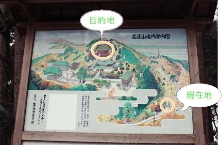 高尾山へ その2 (3)