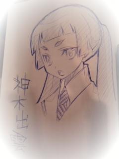 anime284.jpg
