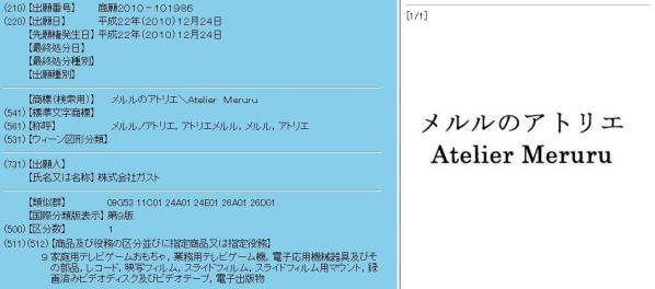 anime285.jpg