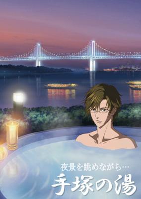 anime290.jpg