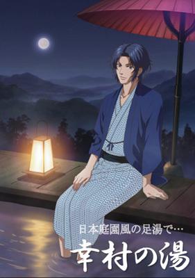anime292.jpg