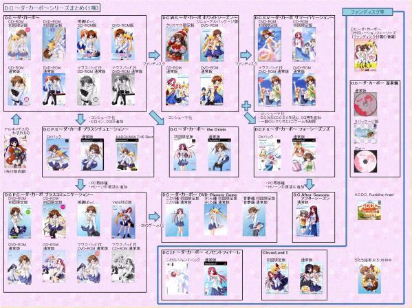 anime294.jpg