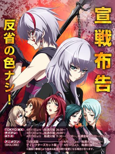 anime296.jpg