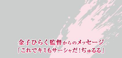 anime298.jpg