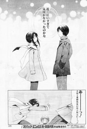 anime307-4.jpg