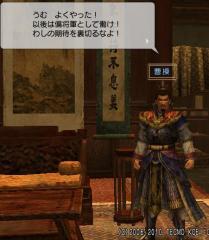 hensyo-gun.jpg
