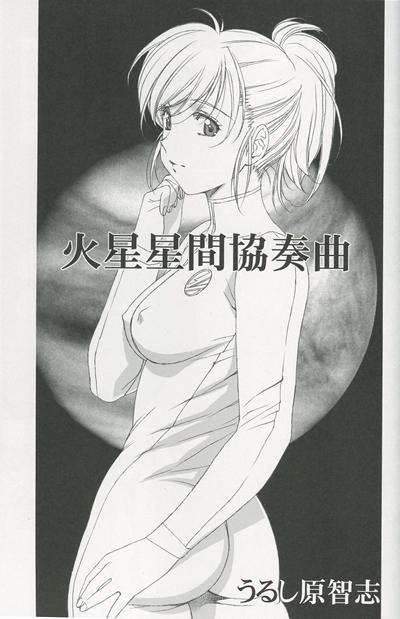 toramatsuri_02.jpg
