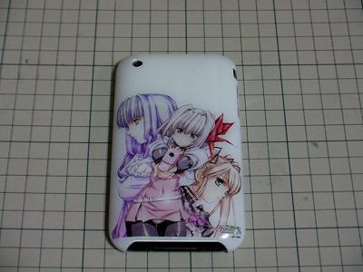 urushi_iphone01.jpg