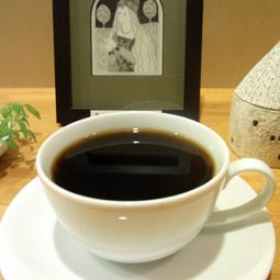 usacoffee