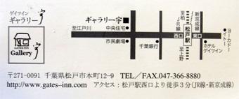 u-map