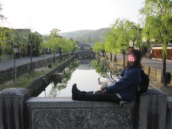 橋の欄干で一休み
