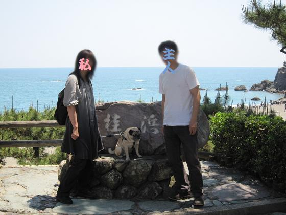 桂浜に着いたよ!