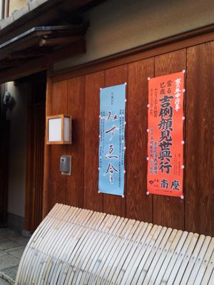 2012-10-07 みずえ会3