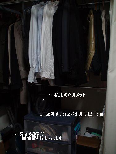 DSC01660a.jpg