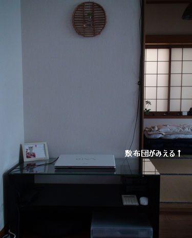 DSC01710a.jpg