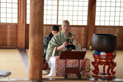 2010.4.10.「能救山岩屋寺、花祭り」、5