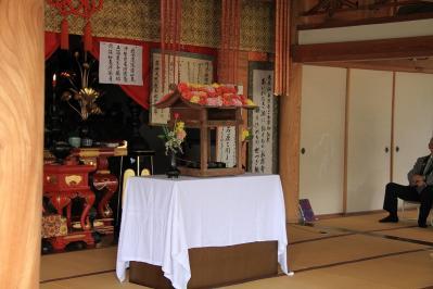 2010.4.10.「能救山岩屋寺、花祭り」、4