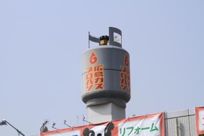 2010-05-04_EOS 7D_0757「広島ガス・プロパン」、屋上水槽、福山市、