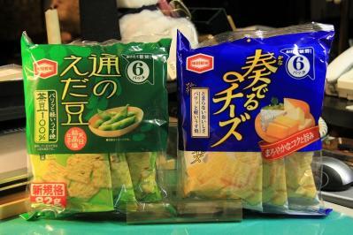 2010-05-26_EOS 7D_1361、亀田製菓「通のえだ豆」&「奏でるチーズ」、
