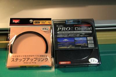 2010-05-28_EOS 7D_1449、ケンコー「PRO1Digital、ワイドバンド・サーキュラーPL・ワイド、77㎜」、+「ステップアップ・リング、72㎜→77㎜」、