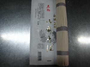 永坂更科・布屋太兵衛、東京都麻布十番、「御前蕎麦」、1