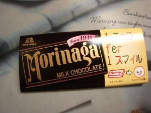 森永、板チョコ、「森永ミルクチョコレート」、since1918、