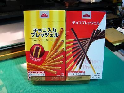 イオン、トップバリュー、「チョコプレッツェル」&「チョコ入りプレッツェル」、
