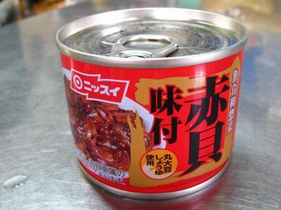 ニッスイ、日本水産、魚貝和惣菜・「赤貝味付」、