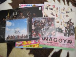 武将隊CD