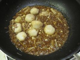 サトイモのそぼろ煮