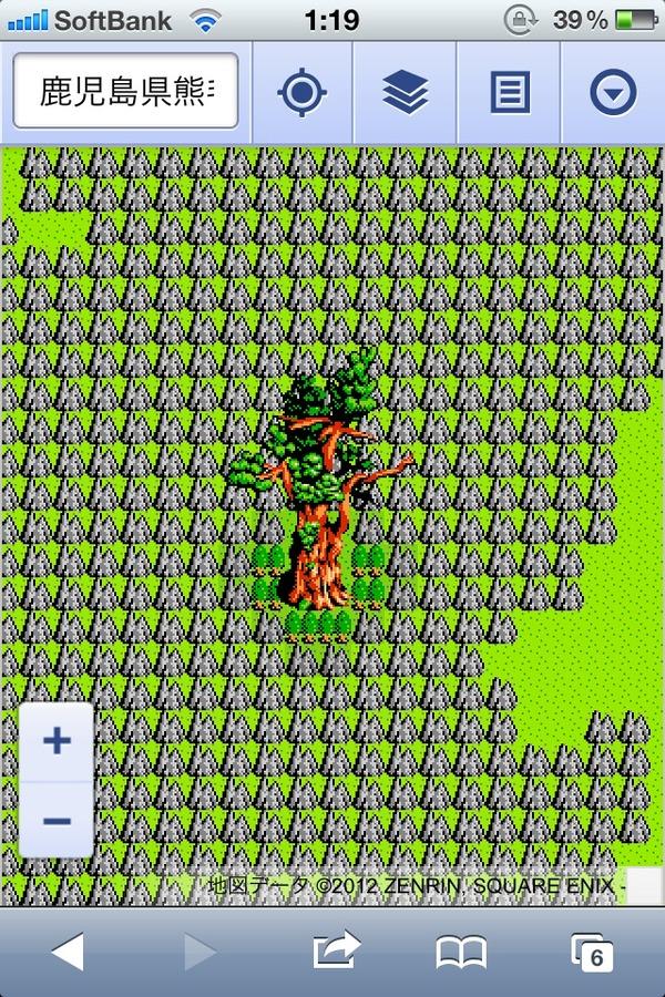 屋久杉世界樹