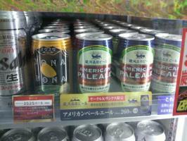 コンビニ缶ビール