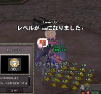 22_20101110002200.jpg