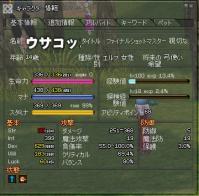 24_20101110002109.jpg