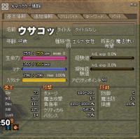 25_20101110002109.jpg