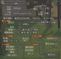 9_20101011204418.jpg
