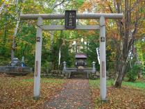 9:08 天狗山神社も、お参り。