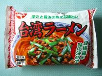 日清 台湾ラーメン(冷凍) 98円