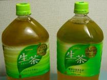 生茶 2L リニューアル前と後の商品