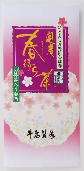 haruSHIRAORI.jpg