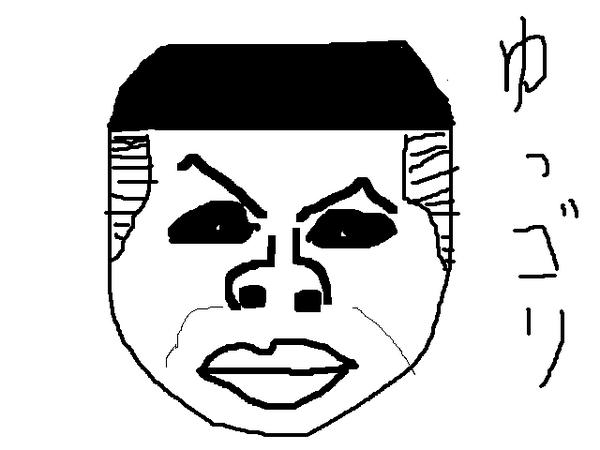 ぎるさんVer