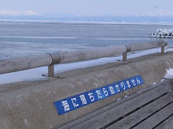 s-1218kanban-thumb.jpg