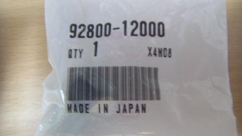 R0012443.jpg