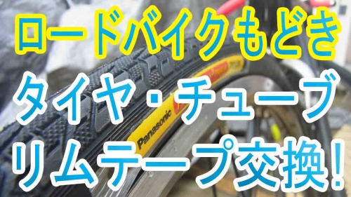 R0012480-2.jpg
