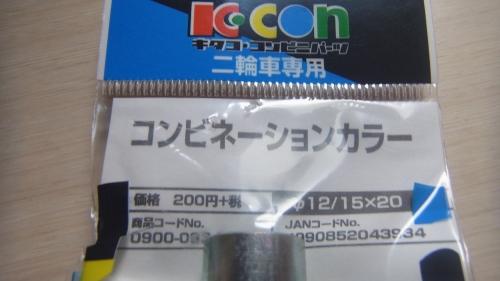 R0012845.jpg