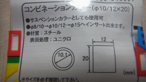R0012848.jpg